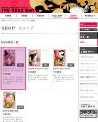 [STEP1] 商品を探す