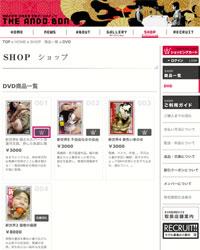 [STEP2] 商品一覧ページで商品をカートに入れる